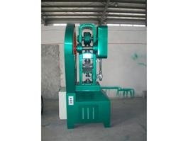 CHTP Single Tablet Press Machine