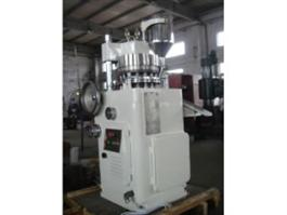ZP13A/15A/17A/19A/21A Rotary Tablet Press Machine
