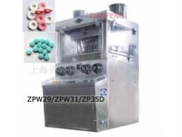 ZPW29/ZPW31 Rotary Tablet Press Machine